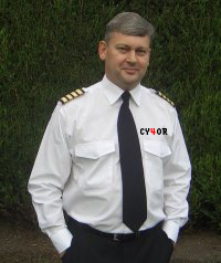 CY4OR Corporate Pilot